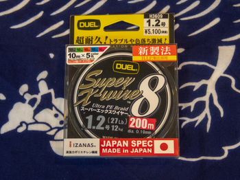 LrPB030544.jpg